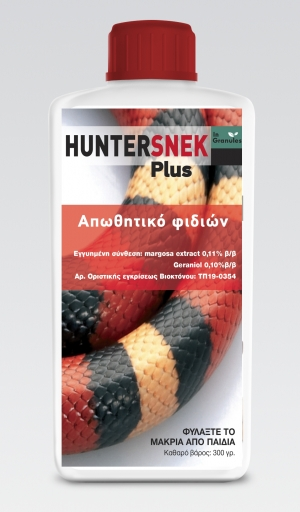 HUNTERSNEK PLUS